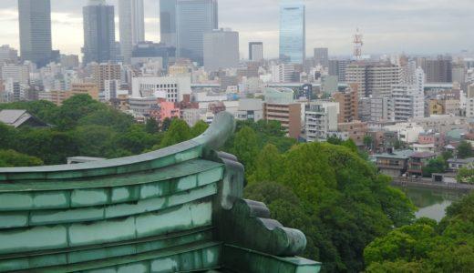 名古屋での生活。好きなトコ